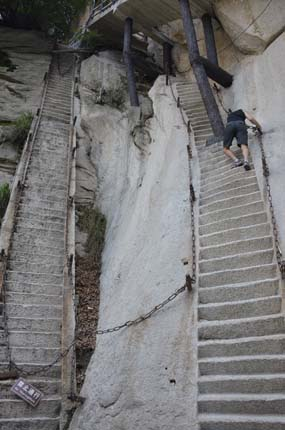 Hua Shan Broken Stairs